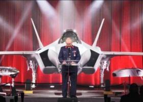 Τα πρώτα F-35 της Τουρκίας - Η τελετή παραλαβής στο Fort Worth του Τέξας (video) - Κεντρική Εικόνα