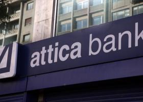 Attica Bank: Ενέκρινε η ΕΚΤ τη συμμετοχή του ΤΜΕΔΕ με ποσοστό άνω του 30% - Κεντρική Εικόνα