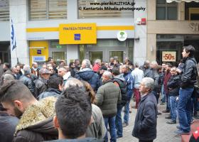 Η Τράπεζα Πειραιώς άρχισε τις απολύσεις - «Αιτία πολέμου» απαντά η ΟΤΟΕ - Κεντρική Εικόνα