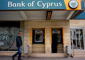 Τρ. Κύπρου: Πάει Λονδίνο, μένει στο Χ.Α.Κ., φεύγει από το Χ.Α. - Κεντρική Εικόνα