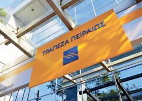 Τρ. Πειραιώς: Πρόγραμμα επιβράβευσης για τους συνεπείς δανειολήπτες στεγαστικών - Κεντρική Εικόνα