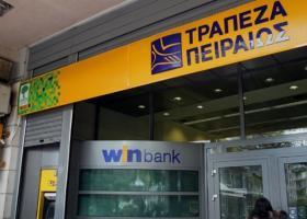 Έντονο ενδιαφέρον ξένων επενδυτών για την Τράπεζα Πειραιώς - Κεντρική Εικόνα
