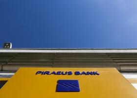 «Συγγνώμη» της Πειραιώς για την χρέωση των 5 ευρώ - Κεντρική Εικόνα