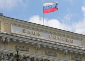 Ο ρωσικός τραπεζικός τομέας έγινε πιο σταθερός εκτιμά η S&P - Κεντρική Εικόνα