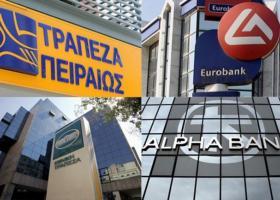 Moody's: Αναβάθμισε το outlook για τις αξιολογήσεις καταθέσεων των Alpha Bank, Eurobank, Εθνική - Κεντρική Εικόνα