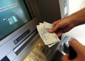 Τράπεζες: Από Παρασκευή η εξέταση των αιτήσεων για «πάγωμα» δόσεων - Κεντρική Εικόνα