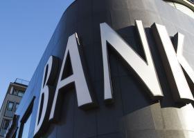 Τράπεζες: Κλείνουν εκατοντάδες καταστήματα με μπαράζ απολύσεων - Κεντρική Εικόνα