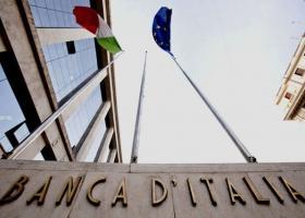 Η Γερμανία προσπαθεί να ρίξει τους τόνους στην αντιμετώπιση της ιταλικής τραπεζικής κρίσης - Κεντρική Εικόνα