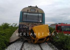 Νέα τραγωδία με τρένο στην Ημαθία: Δύο νεκροί από σύγκρουση αμαξοστοιχίας με ΙΧ  - Κεντρική Εικόνα
