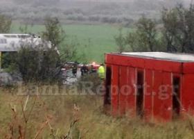 Μια νεκρή και δύο τραυματίες σε σύγκρουση ΙΧ με τρένο στην Τιθορέα - Κεντρική Εικόνα