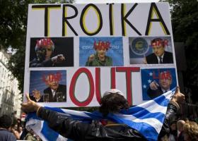FAZ: Το ΔΝΤ δεν πρόκειται να δώσει νέο δάνειο στην Ελλάδα - Κεντρική Εικόνα