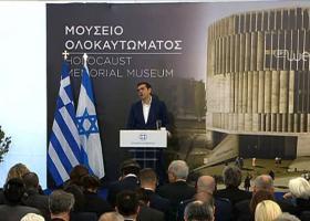 Α. Τσίπρας: Το μνημείο του Ολοκαυτώματος υπενθυμίζει ότι κανένας και τίποτε δεν ξεχάστηκε - Κεντρική Εικόνα