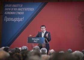 Τσίπρας: Όχι άλλα μέτρα μετά το τέλος της συμφωνίας (Video) - Κεντρική Εικόνα