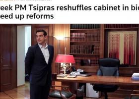 Πώς υποδέχτηκαν τον ανασχηματισμό Τσίπρα μεγάλα διεθνή ΜΜΕ  - Κεντρική Εικόνα