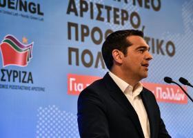 Αλ. Τσίπρας: Ξεπερνάμε προκλήσεις στα Βαλκάνια με τη συνεργασία με τη Βόρ. Μακεδονία - Κεντρική Εικόνα