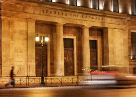 Στα 87,2 δισ. ευρώ υποχώρησε η εξάρτηση των τραπεζών από το ευρωσύστημα τον Ιούνιο - Στα 54,4 δισ. ο ELA - Κεντρική Εικόνα