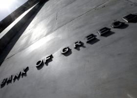 ΤτΕ: Πρωτογενές έλλειμμα 1,9 δισ. ευρώ στο α' εξάμηνο του έτους - Κεντρική Εικόνα