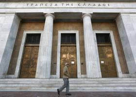 Συνέδριο ΤτΕ: Ποιες είναι οι προκλήσεις για τις ελληνικές τράπεζες - Κεντρική Εικόνα
