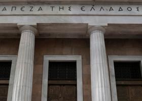 Από σήμερα οι αιτήσεις για 60 μόνιμες προσλήψεις στην Τράπεζα Ελλάδας - Κεντρική Εικόνα