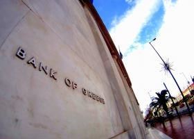 ΤτΕ: Μειώθηκε κατά 2,9 δισ. ευρώ η χρηματοδότηση των τραπεζών από τον ELA - Κεντρική Εικόνα