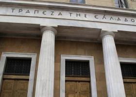 ΤτΕ: Σχεδόν αμετάβλητα τα επιτόκια νέων καταθέσεων και δανείων τον Νοέμβριο - Κεντρική Εικόνα