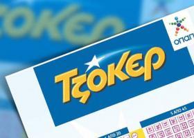 Καλοκαιρινό τζακ ποτ με 4,8 εκατ. ευρώ στο ΤΖΟΚΕΡ  - Κεντρική Εικόνα