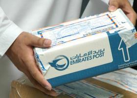 Η ταχυδρομική υπηρεσία των ΗΑΕ ανέστειλε όλες τις υπηρεσίες της προς το Κατάρ - Κεντρική Εικόνα