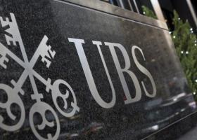 UBS: «Buy» για Ελ. Πετρέλαια καιMotorOil - Κεντρική Εικόνα