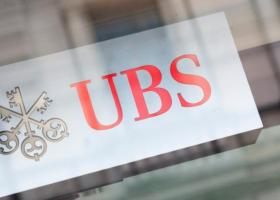 UBS: Σε υψηλό 9 ετών τα καθαρά κέρδη β' τριμήνου - Κεντρική Εικόνα