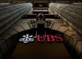 UBS: Οι τιμές-στόχοι για τις ελληνικές τράπεζες - Κεντρική Εικόνα