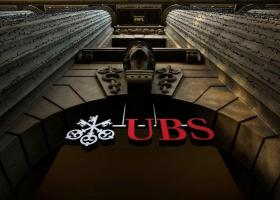 UBS: Ύφεση 10% στην Ελλάδα και εκτίναξη του χρέους στο 200% του ΑΕΠ το 2020 - Κεντρική Εικόνα