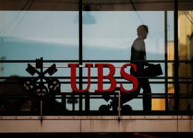 Ύφεση 0,9% «βλέπει» η UBS για την Ελλάδα, κόντρα στις προβλέψεις  - Κεντρική Εικόνα