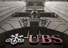 Σύσταση «αγοράς» για Alpha Bank και Eurobank από UBS - Κεντρική Εικόνα