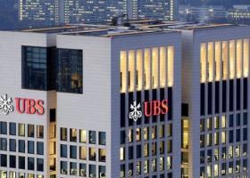 Γαλλία: Ξεκινά σήμερα η δίκη σε βάρος της UBS για φορολογική απάτη - Κεντρική Εικόνα