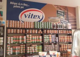 Vitex: Αύξηση  των πωλήσεων κατά 32% - Κεντρική Εικόνα