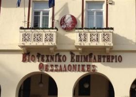 Παράταση στην πληρωμή υποχρεώσεων προς το δημόσιο ζητούν οι βιοτέχνες της Θεσσαλονίκης - Κεντρική Εικόνα