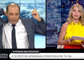 Άγρια κόντρα Βελόπουλου-Στάη στον «αέρα»: Αποχώρησε από την εκπομπή (video) - Κεντρική Εικόνα