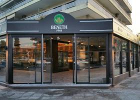 Φούρνοι Βενέτη: Μαζικά λουκετά για τη γνωστή αλυσίδα - Κλείνει 5 καταστήματα λόγω υψηλών ενοικίων - Κεντρική Εικόνα