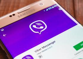 Νέα καινοτόμα υπηρεσία από το Viber - Κεντρική Εικόνα