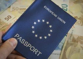 Σε αναμονή περισσότεροι από 2.000 Κινέζοι για την Golden Visa - Άρχισαν τα εξώδικα - Κεντρική Εικόνα