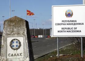 Τον Ιούνιο η πρώτη συνεδρίαση των ομάδων Ελλάδας-Β.Μακεδονίας για τα εμπορικά σήματα - Κεντρική Εικόνα