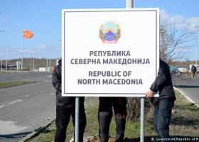 Βόρεια Μακεδονία προς ΟΗΕ: Σε ισχύ η Συμφωνία των Πρεσπών - Κεντρική Εικόνα