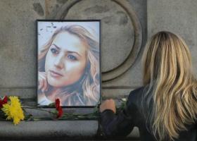 Βουλγαρία: Συνελήφθη στη Γερμανία ύποπτος για τη δολοφονία της δημοσιογράφου Βικτόριας Μαρίνοβα - Κεντρική Εικόνα