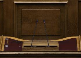 LIVE: Η συζήτηση στη Βουλή για την ψήφο εμπιστοσύνης - Κεντρική Εικόνα