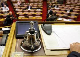 Ανακοινώθηκαν οι αντιπρόεδροι της Βουλής - Κεντρική Εικόνα