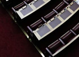 Στην Ολομέλεια το φορολογικό νομοσχέδιο - Κεντρική Εικόνα