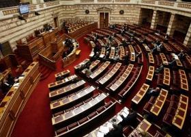 Ψηφίστηκε το αναπτυξιακό πολυνομοσχέδιο με ευρεία πλειοψηφία - Κεντρική Εικόνα