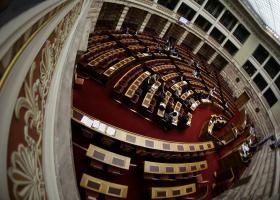 Αυτή είναι η κυβερνητική πρόταση για την αναθεώρηση του Συντάγματος (Pdf) - Κεντρική Εικόνα