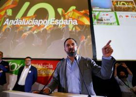 Ισπανία: Βέτο Σοσιαλιστών στην παρουσία του ακροδεξιού Vox στις κοινοβουλευτικές επιτροπές - Κεντρική Εικόνα