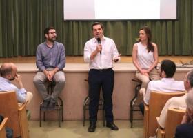Τσίπρας στο ΣΕΠΕ: Εθνικός στόχος η δημιουργία νέων ποιοτικών θέσεων εργασίας - Κεντρική Εικόνα
